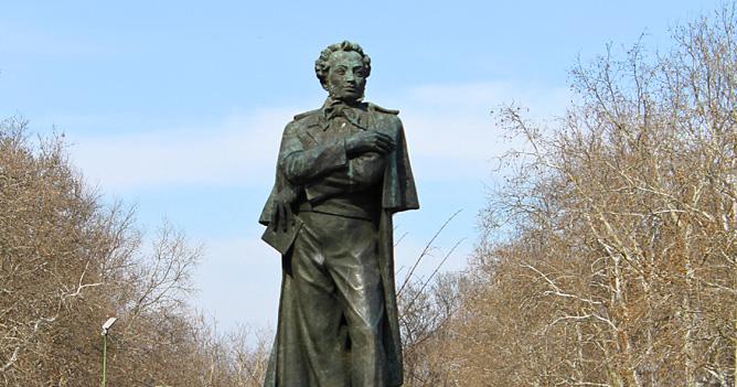 Резултат с изображение за александър сергеевич пушкин