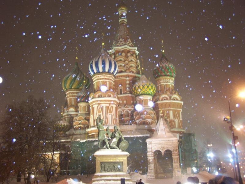 Москва анимация картинки, открытки